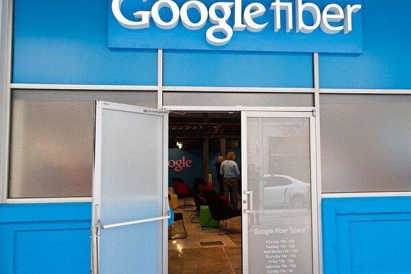 گوگل به مشتریان جدیدش اینترنت ارزان نمی دهد