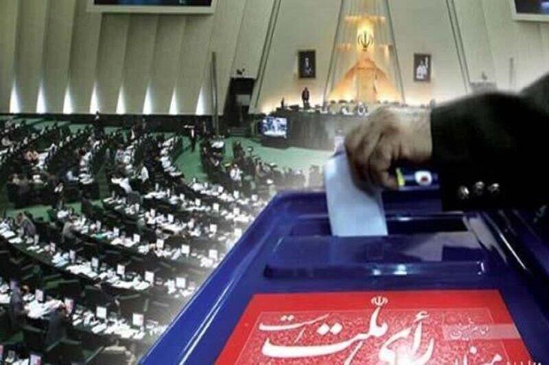 اولین کاندیدای نهایی لیست اصولگرایان در تهران تعیین شد