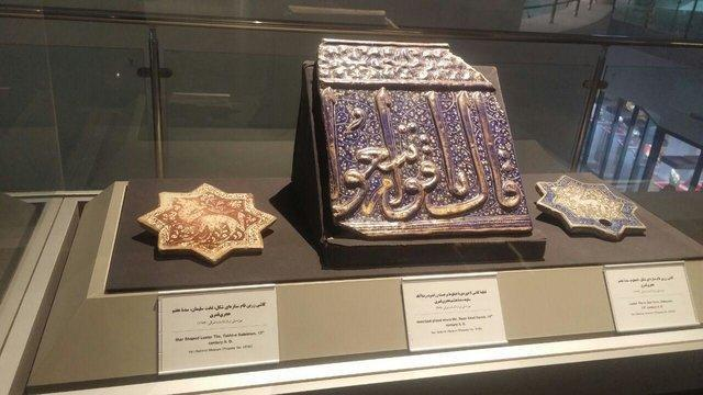 افتتاح موزه دائمی گوهرسنگ ها در مشهد