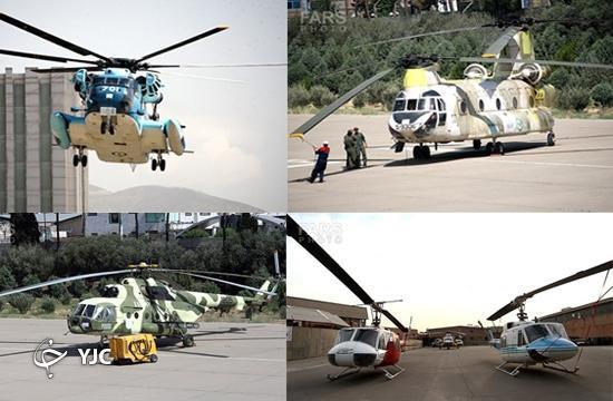 شاهد 278؛ بالگرد اطلاعاتی تسلیحاتی ایران در میدان نبرد