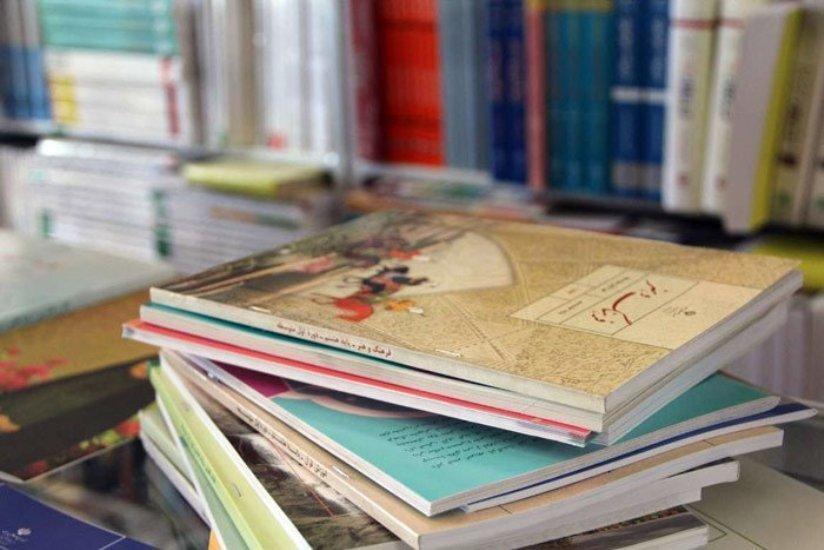 دانش آموزان چطور برای خرید کتاب های درسی اقدام نمایند؟