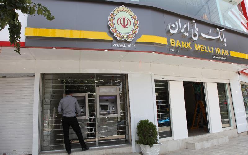 مشکل فروش سهام عدالت در بانک ملی چیست؟