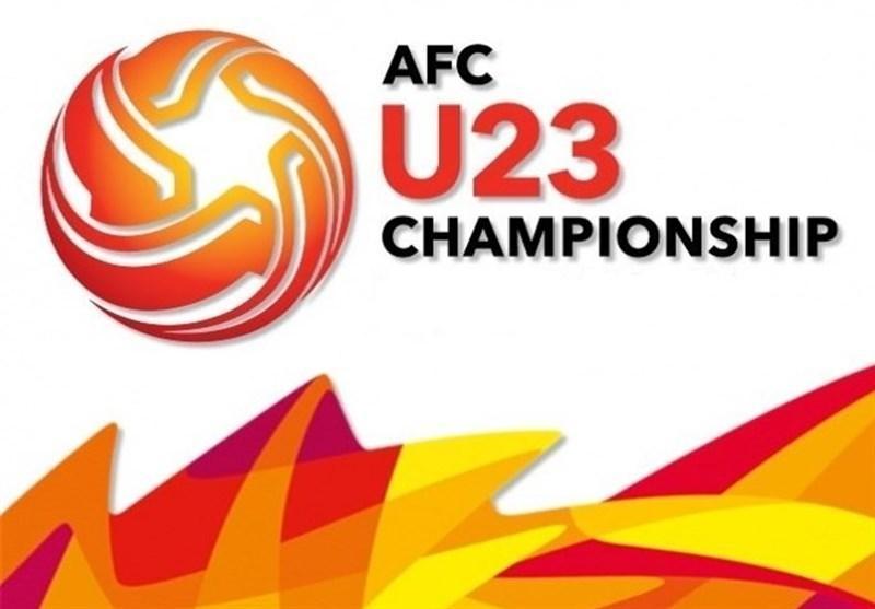 درخواست فدراسیون فوتبال از AFC برای میزبانی مرحله مقدماتی قهرمانی زیر 23 سال آسیا
