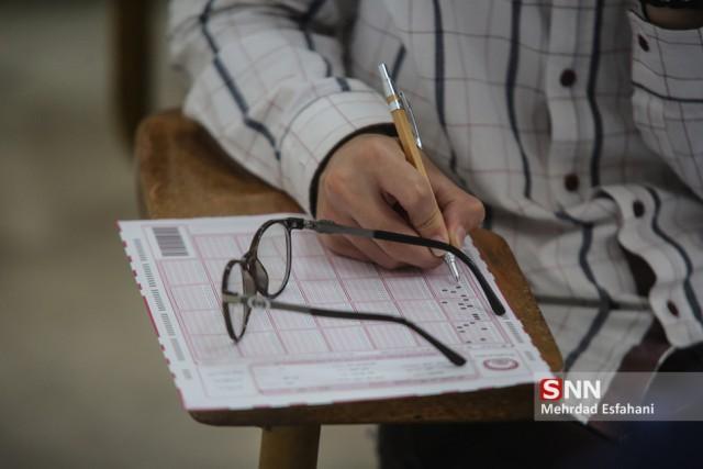 منابع آزمون دانشنامه فوق تخصصی پزشکی سال 1400 اعلام شد