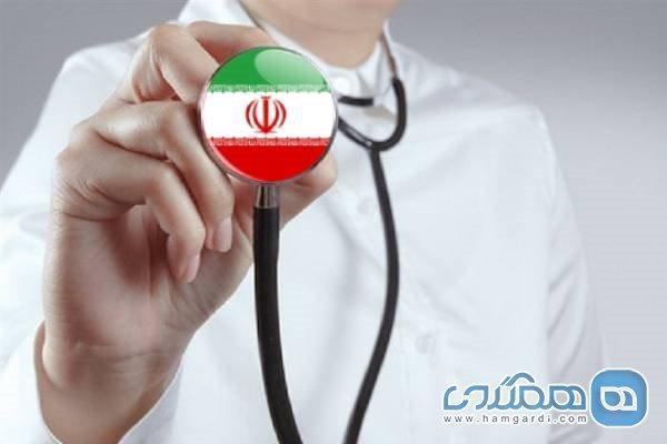 لزوم بازنگری در رویکرد سیاستگذاری گردشگری سلامت در ایران